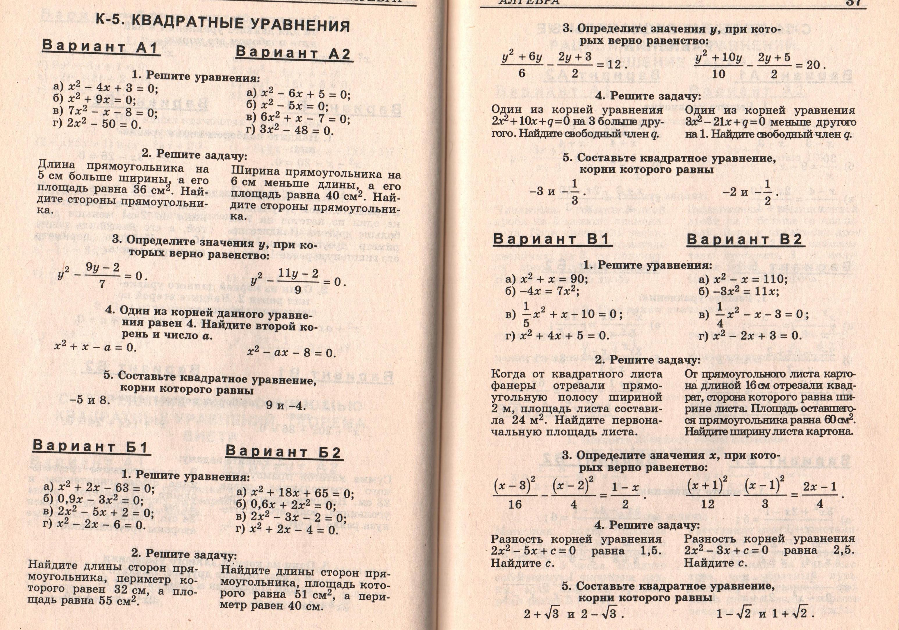тесты по физике 10 класс с ответами
