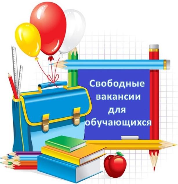 Домашняя по русскому языку для 5 класса шакирова 2017год